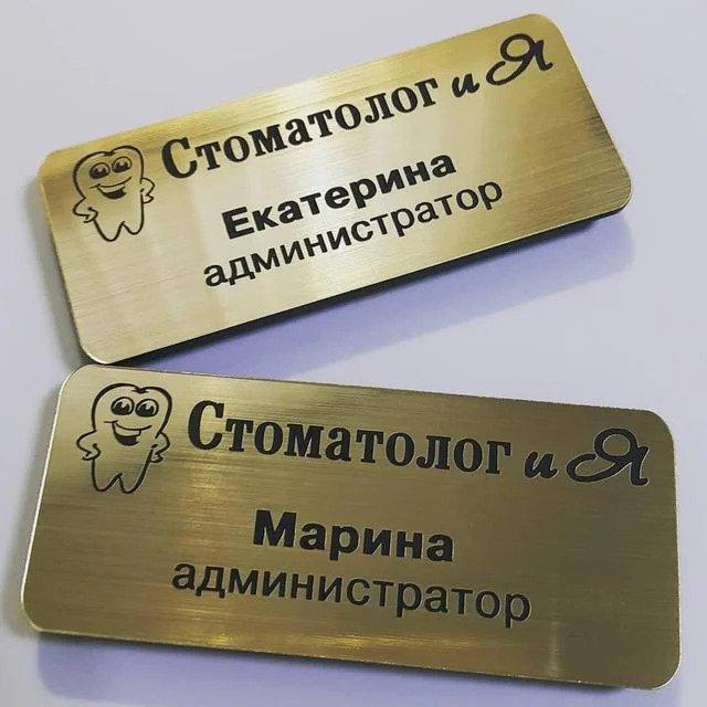 1231777700_w640_h640_metallicheskie-bejdzhi-sk